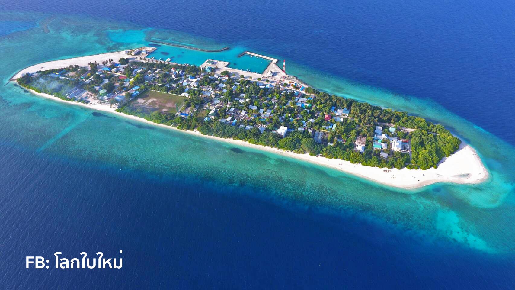 Aerial: UKULHAS-island Maldives