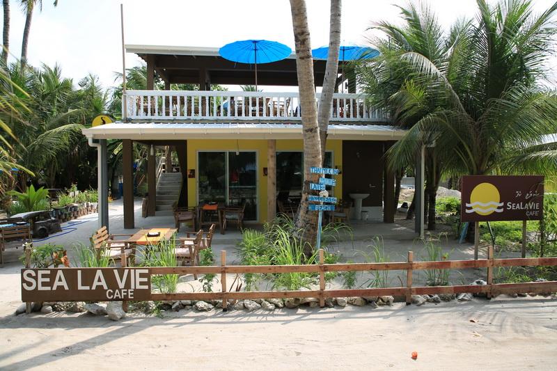 SEALAVIE CAFE เกาะอูคูลัส มัลดีฟส์
