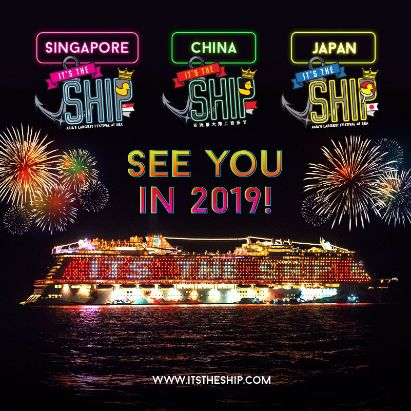 IT'S THE SHIP 2019