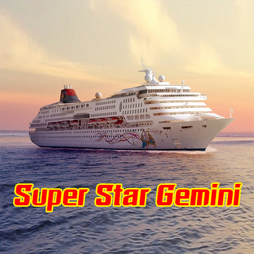 super star gemini cruise